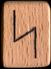 sigel - letter S